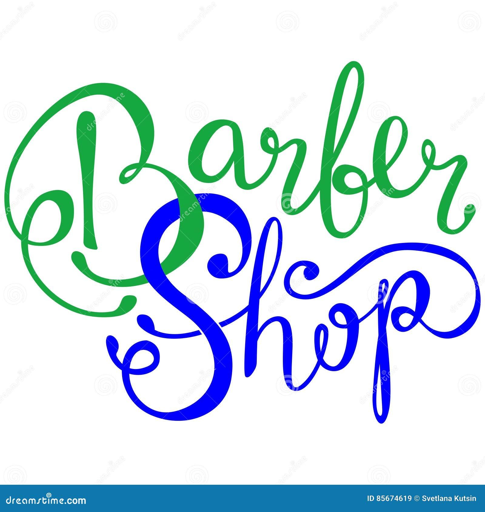 书面的理发店手在商标,徽章,标签上写字 设计商标模板 在白色背景的葡萄酒象征