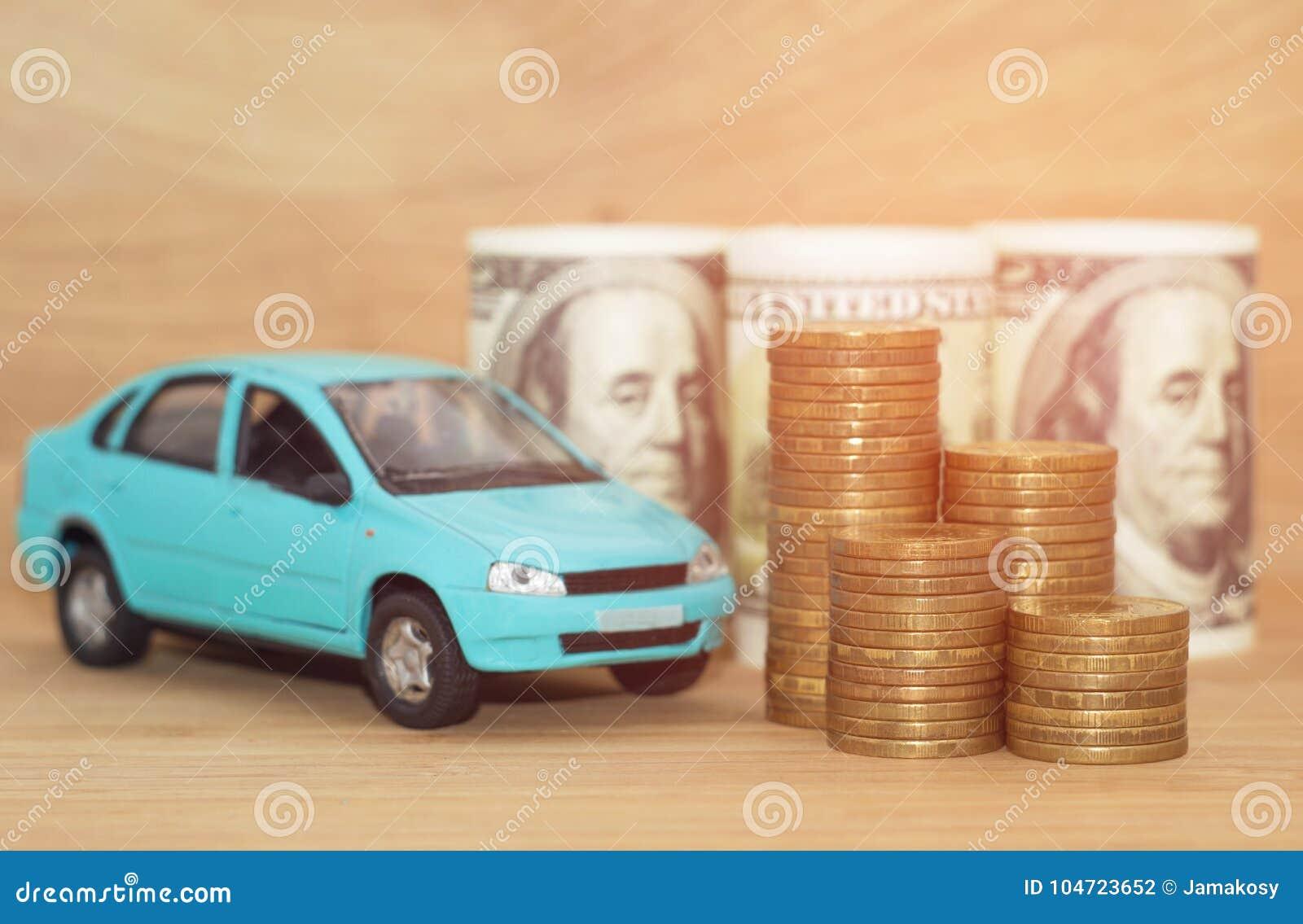 买的汽车美元硬币堆