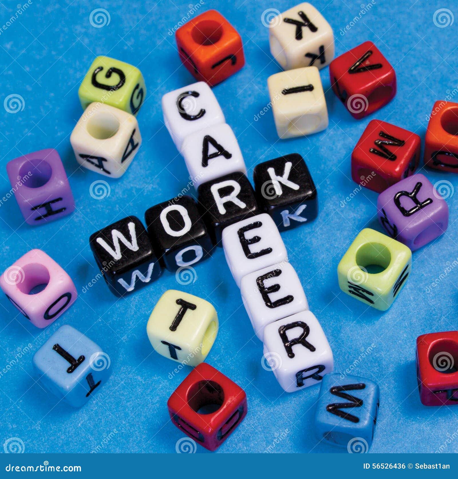 事业或工作