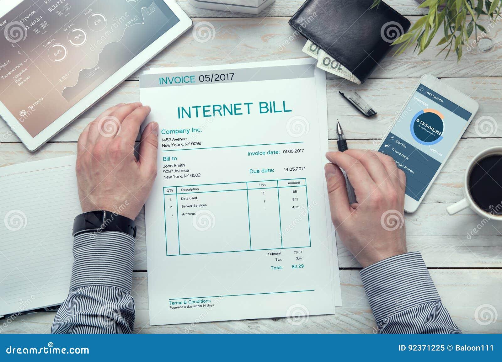 互联网票据发货票