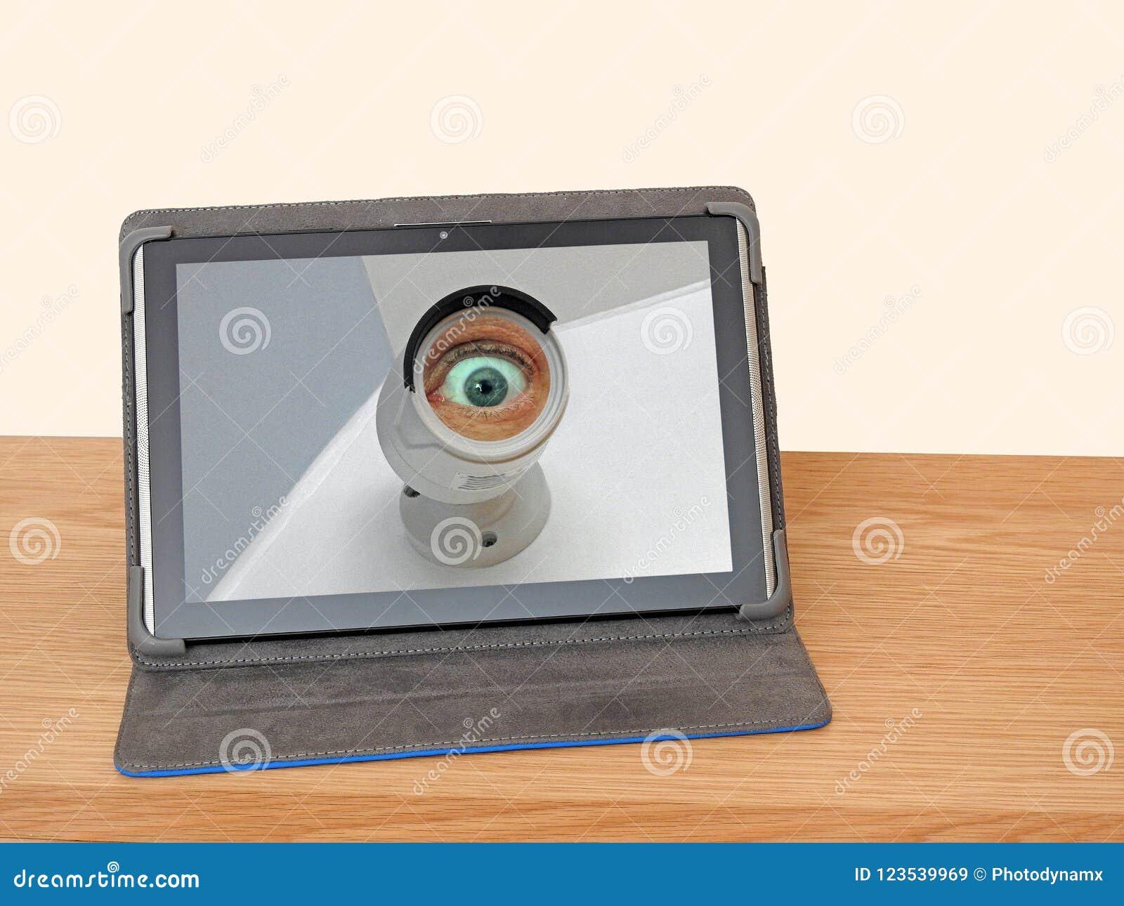 互联网间谍集团监视器