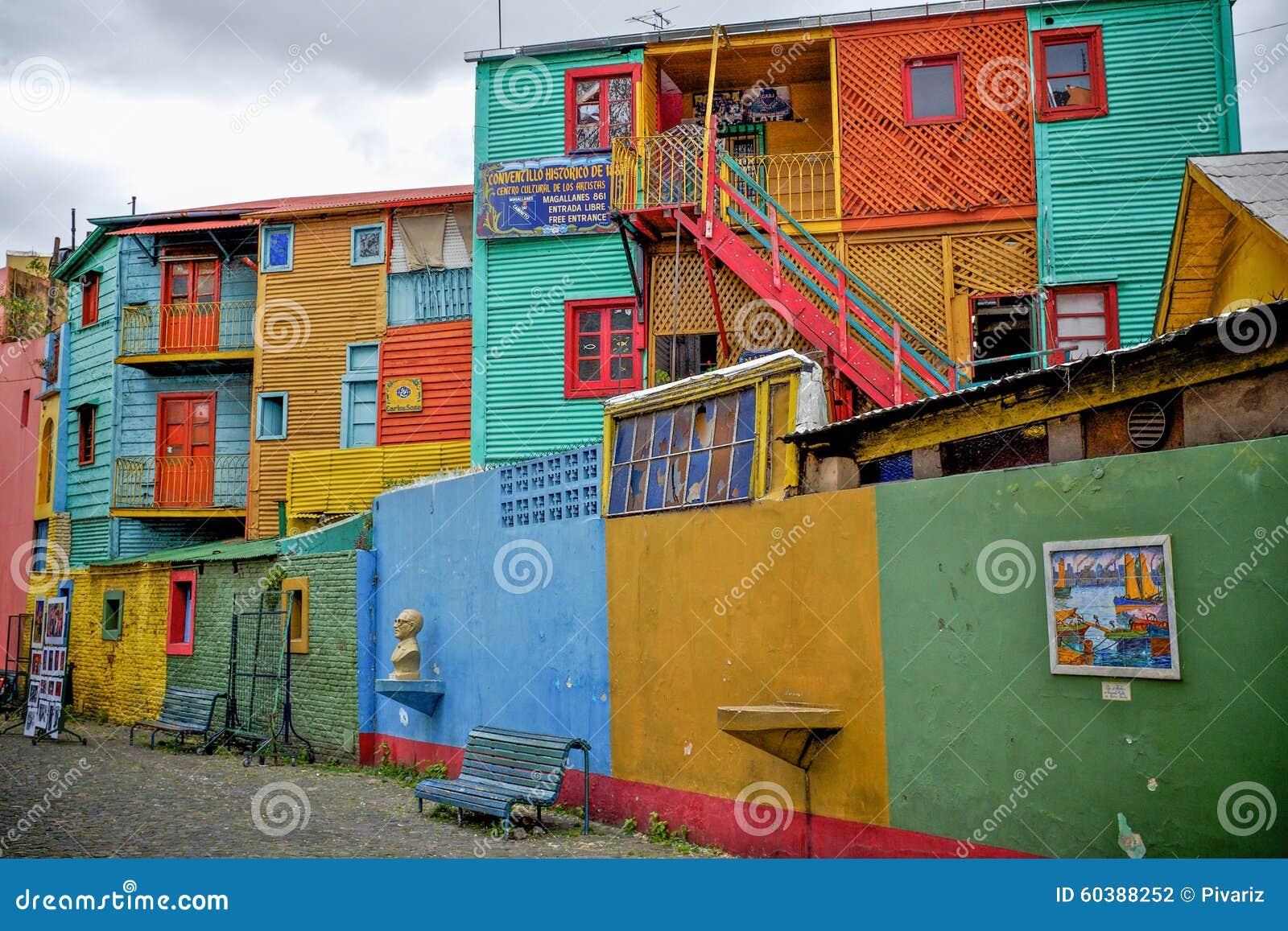 五颜六色的大厦在布宜诺斯艾利斯