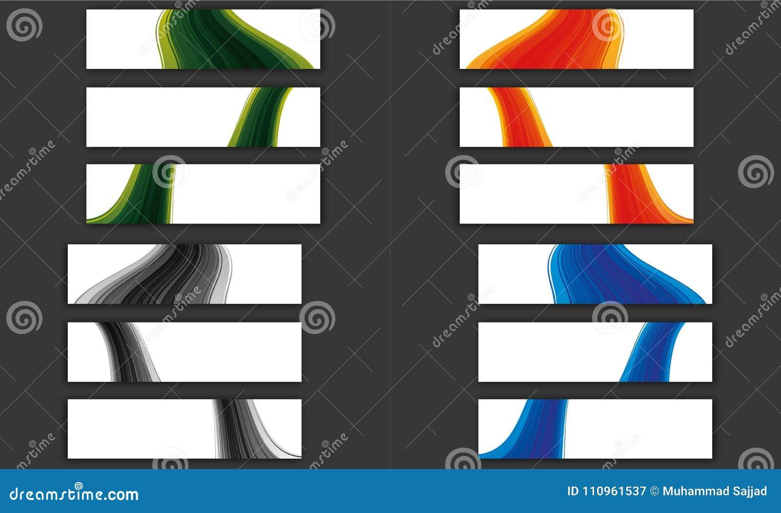 五颜六色的波浪线横幅汇集
