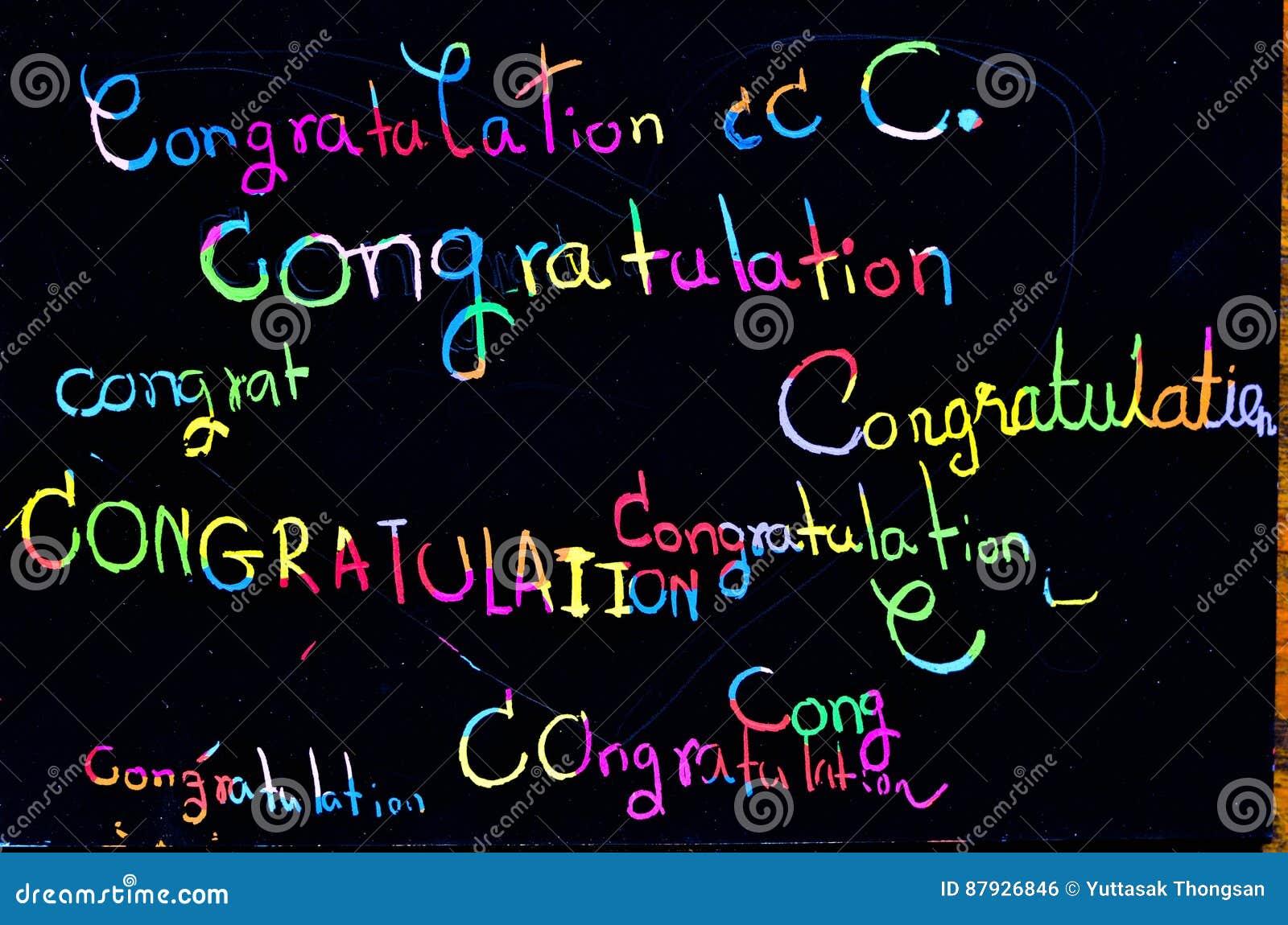 五颜六色的congratilation字体