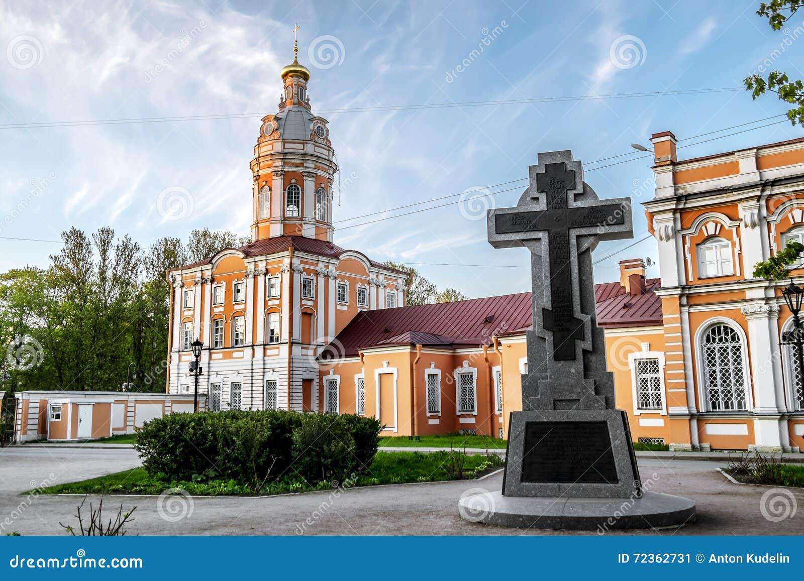 亚历山大・涅夫斯基拉夫拉三位一体大教堂看法在圣皮特圣徒・彼得