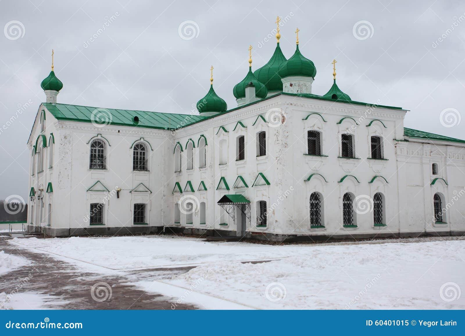 亚历山大Svirsky正统修道院