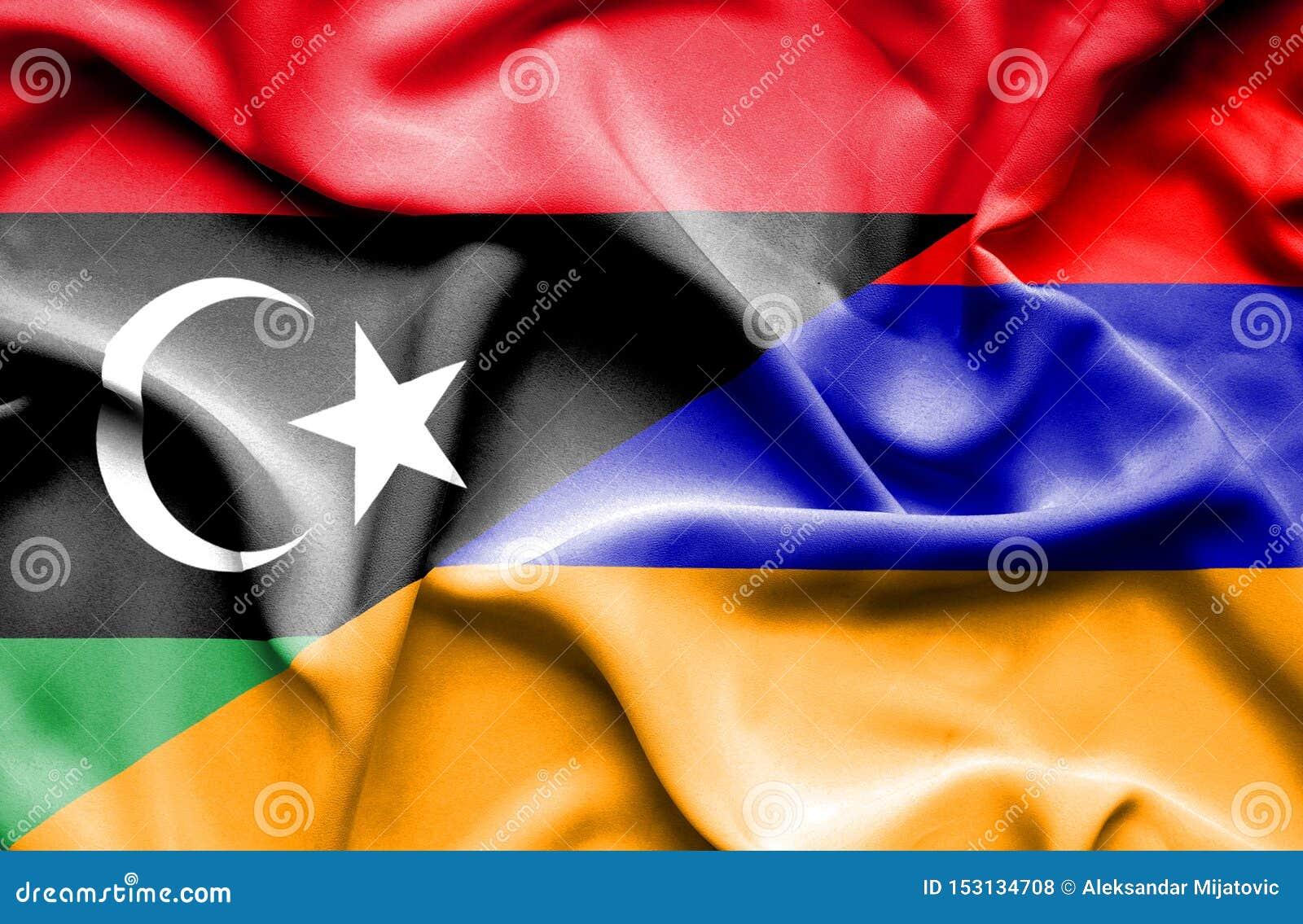 亚美尼亚和利比亚的挥动的旗子