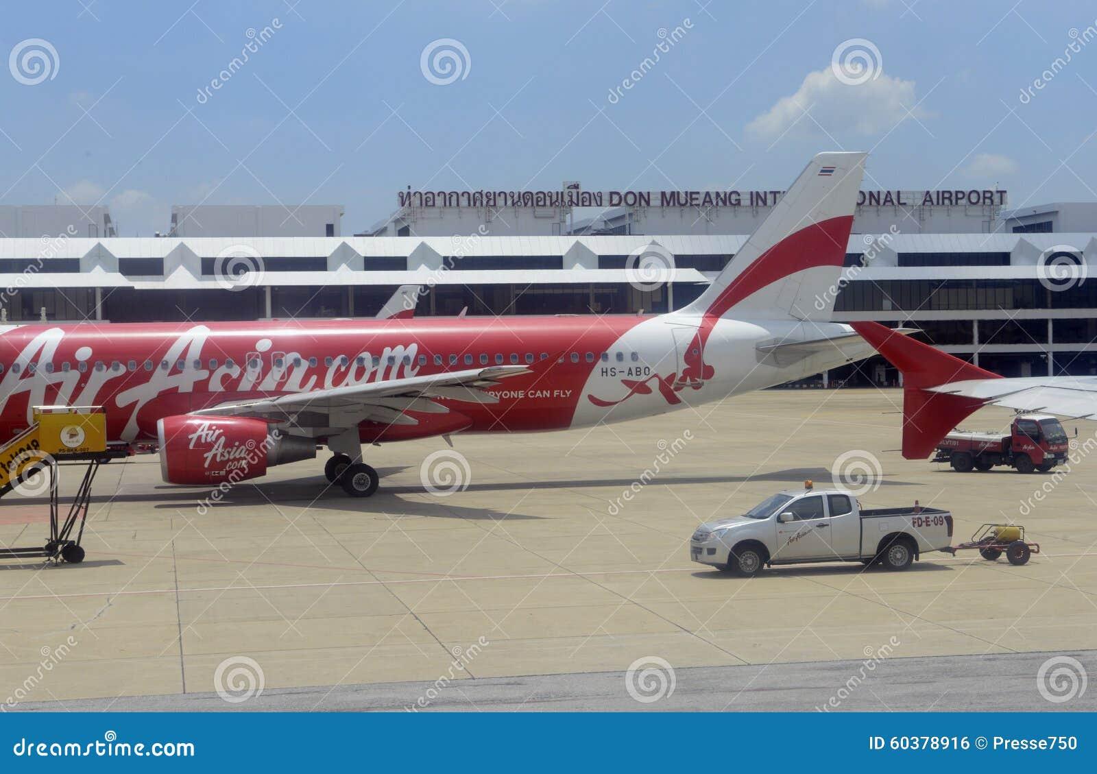 亚洲泰国曼谷东MUEANG机场