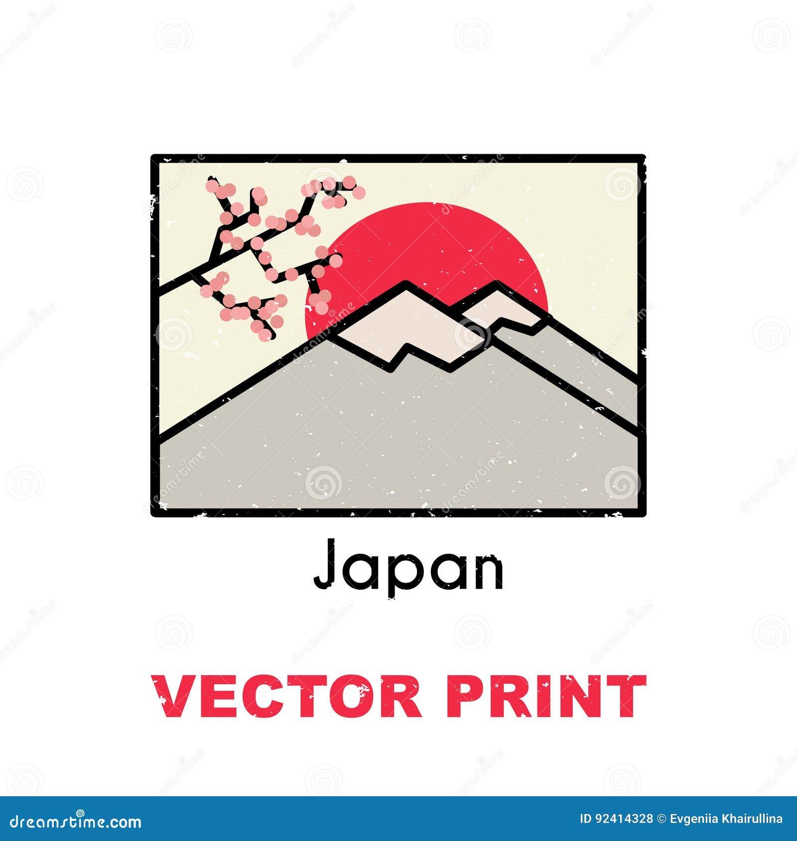 亚洲T恤杉印刷品 并且可以为明信片使用、杯子、海报、磁铁或者另一服装和纪念品产品设计