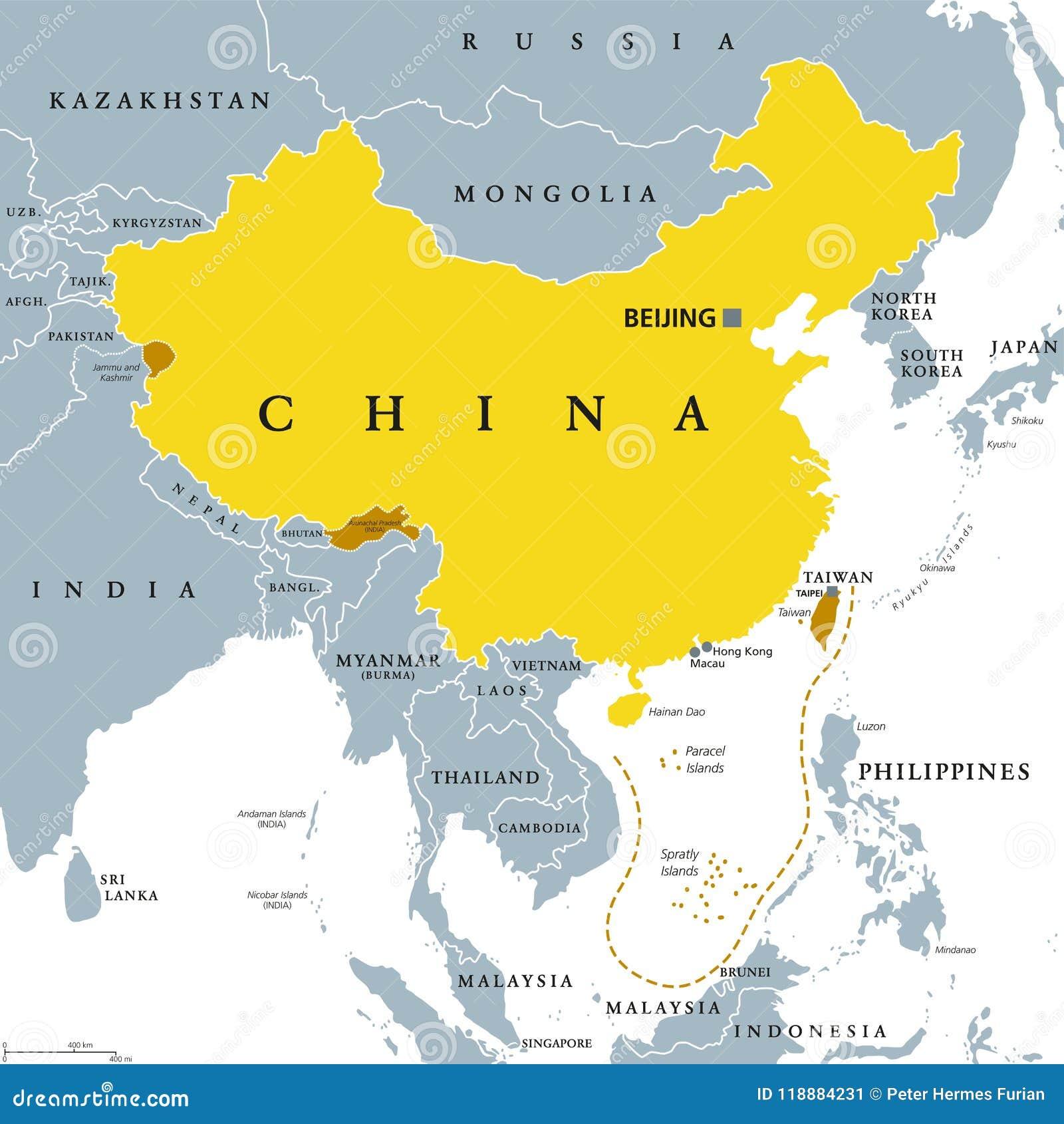 共和国 中華 人民