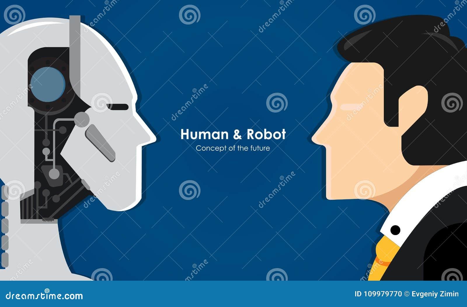 人和机器人