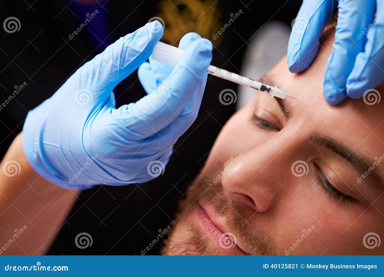 人有Botox治疗在秀丽诊所
