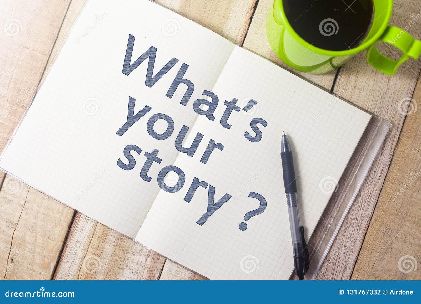 什么是您的故事,企业诱导激动人心的行情