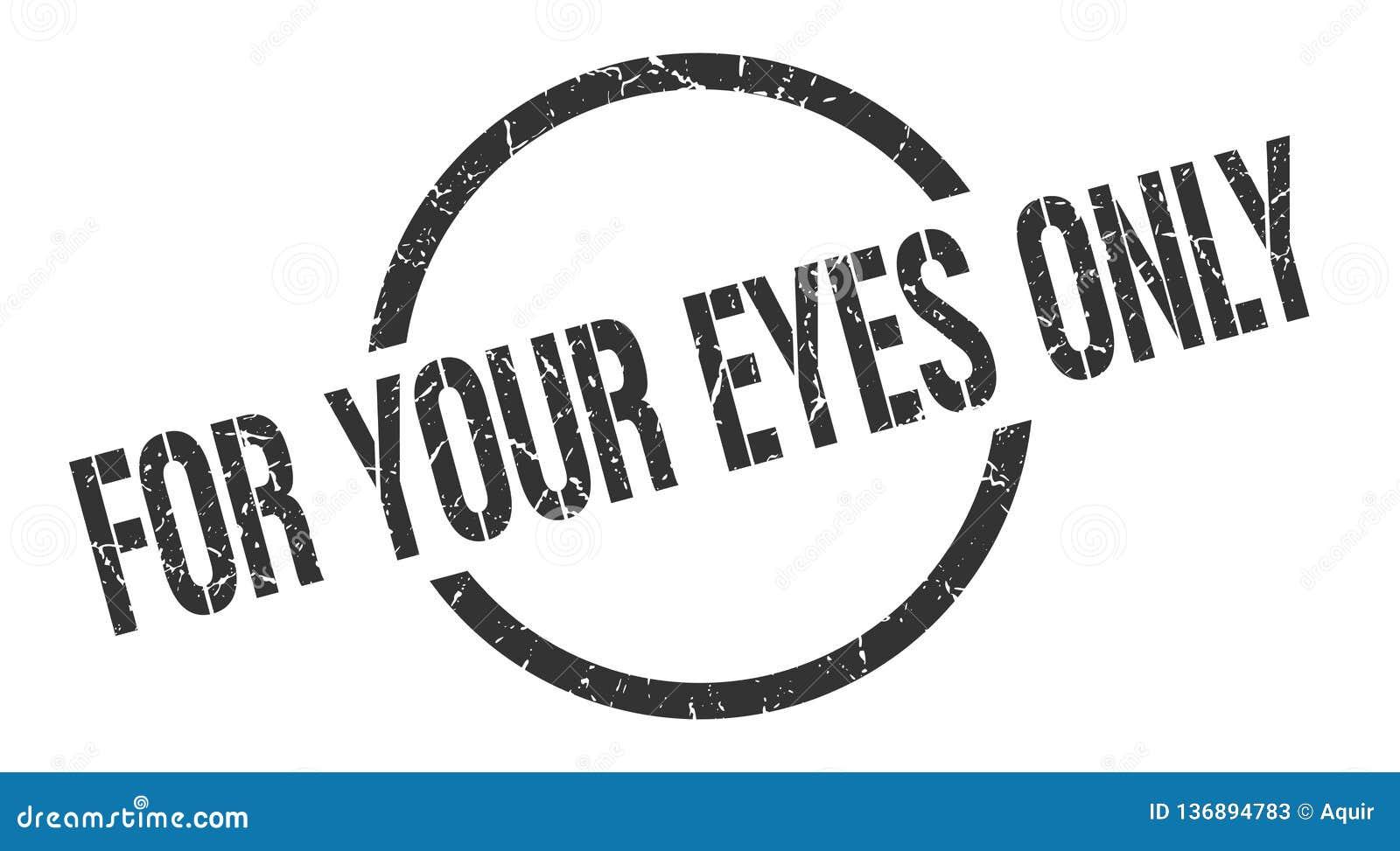 仅对您的眼睛邮票
