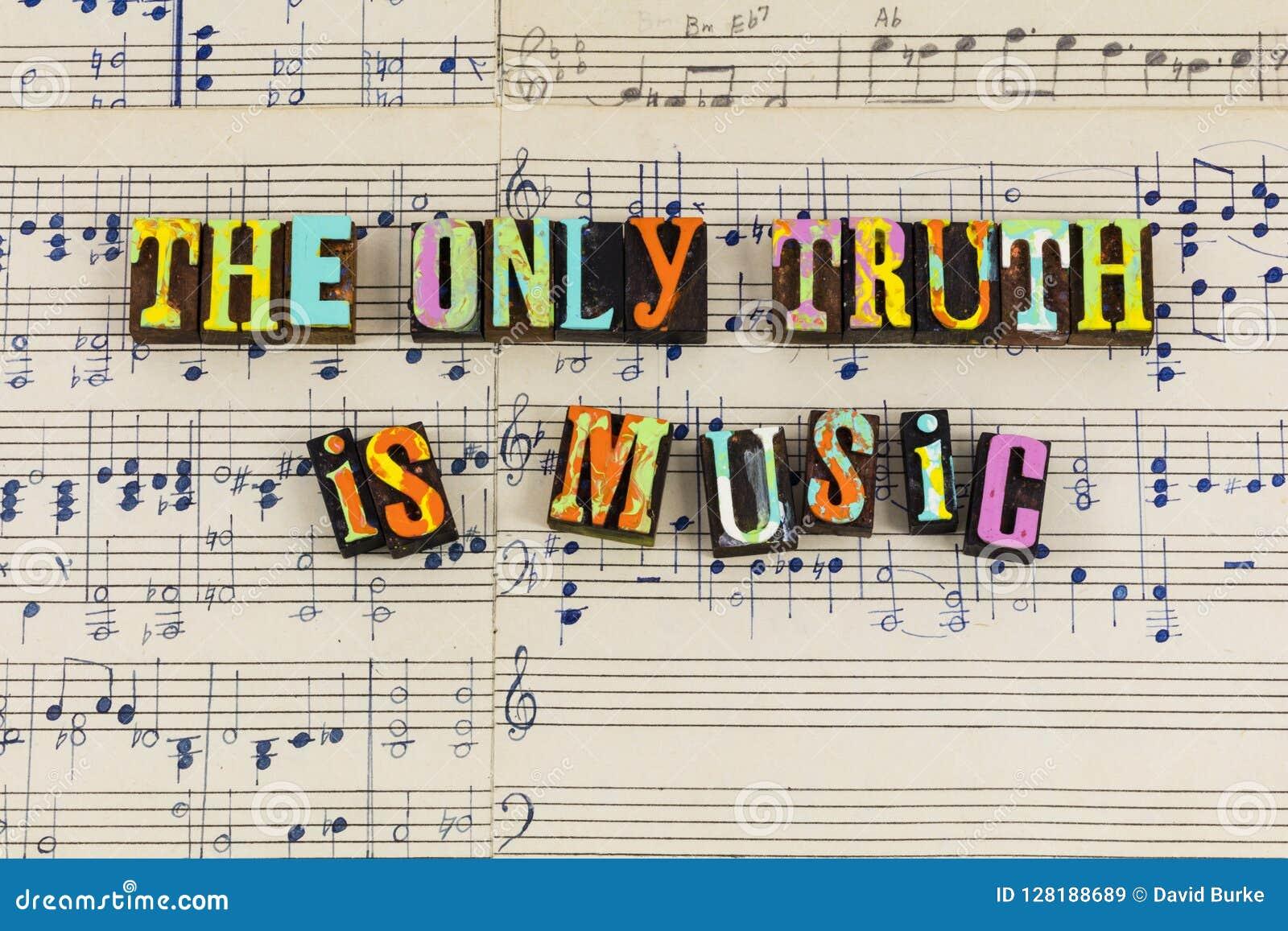 仅真相是音乐