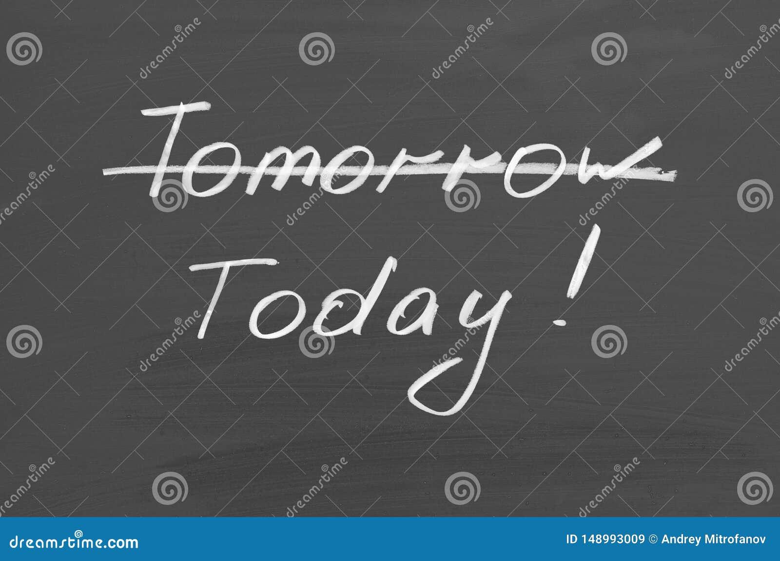 今天明天 在黑板的文本