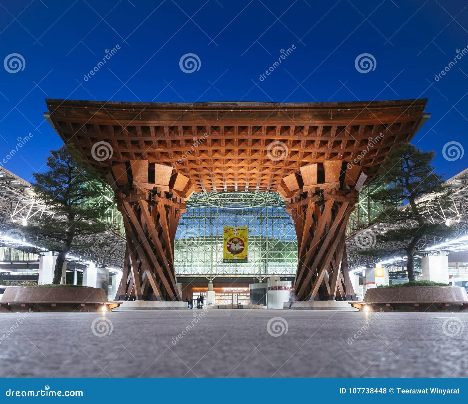 今池,日本- 2017年4月13日:今池驻地Tsuzumi门Landmerk日本