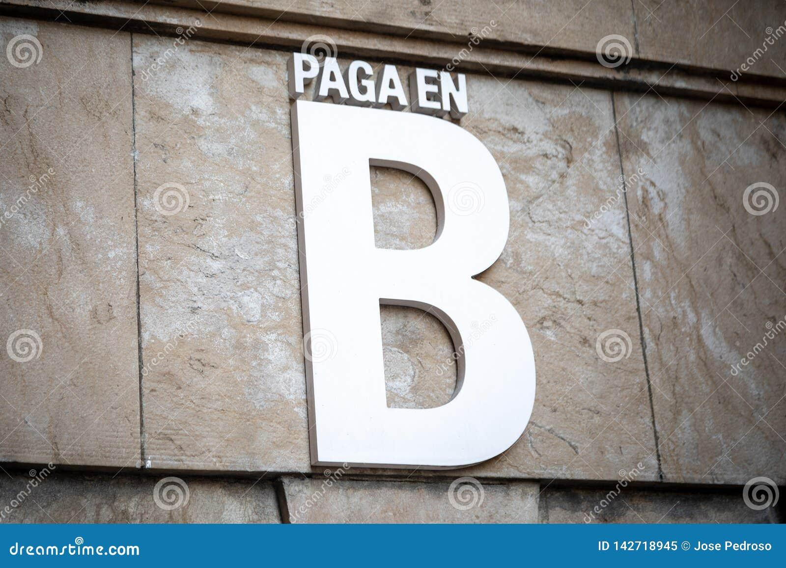 付款在B黑色金钱用西班牙语