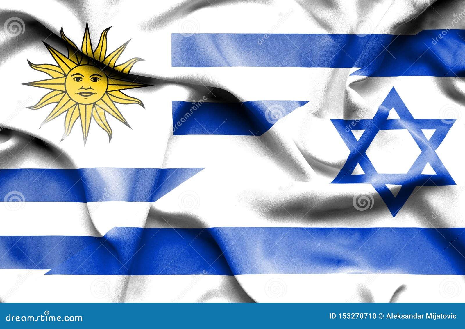 以色列和乌拉圭的挥动的旗子