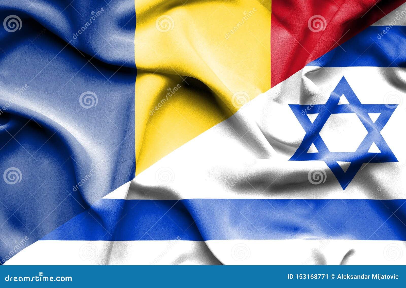 以色列和罗马尼亚的挥动的旗子