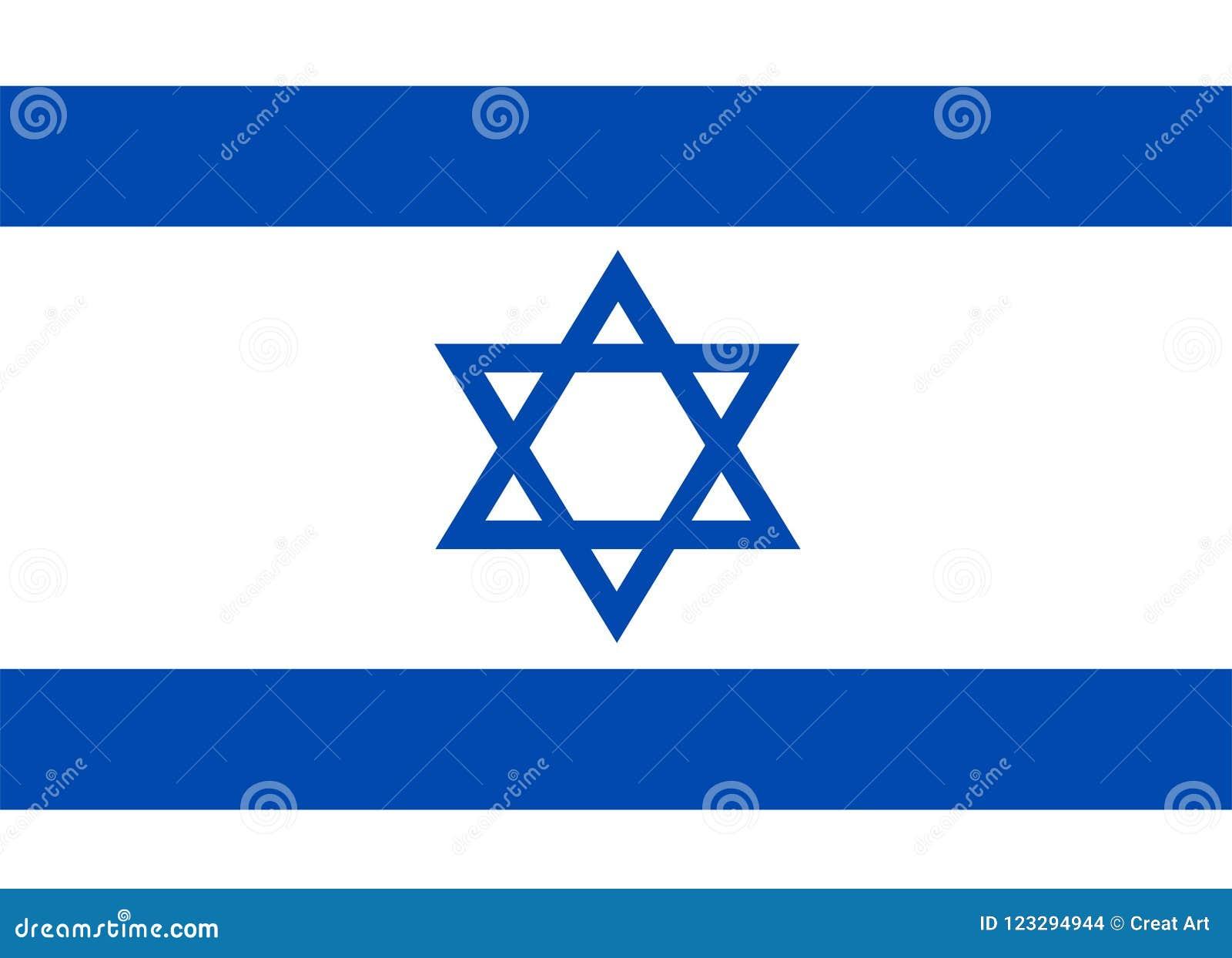 以色列旗子传染媒介 以色列旗子的例证