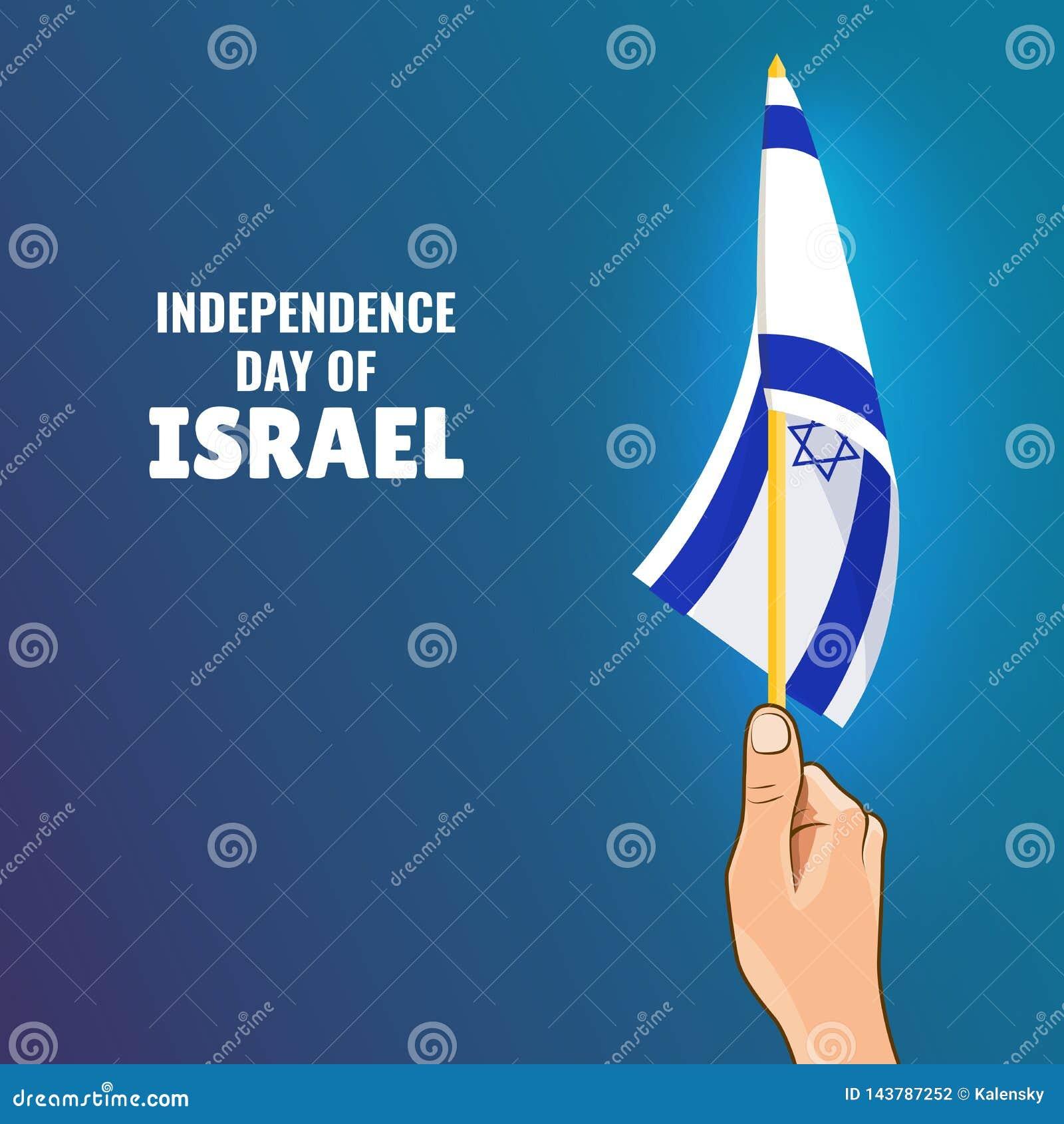 以色列的美国独立日