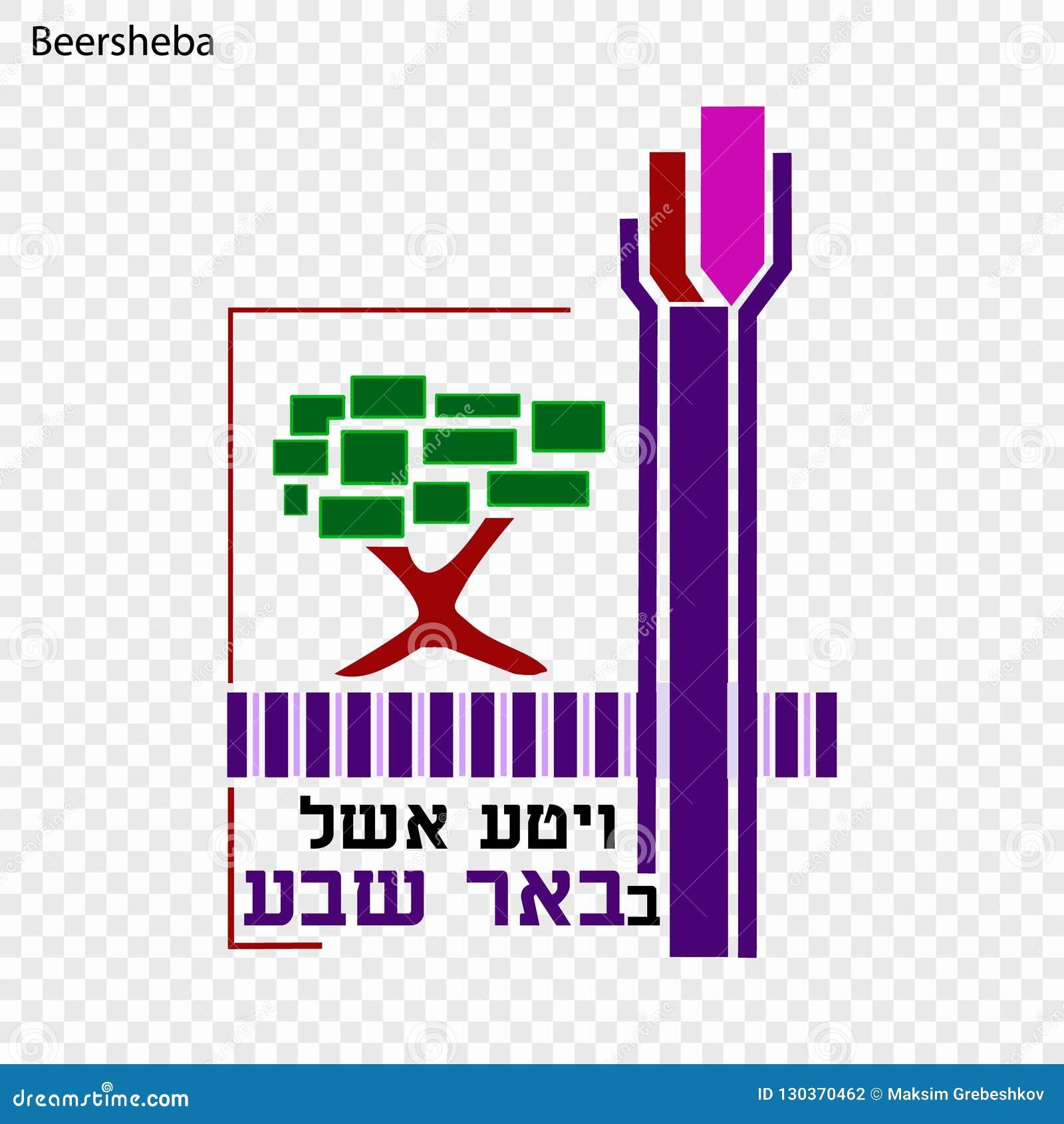 以色列的象征