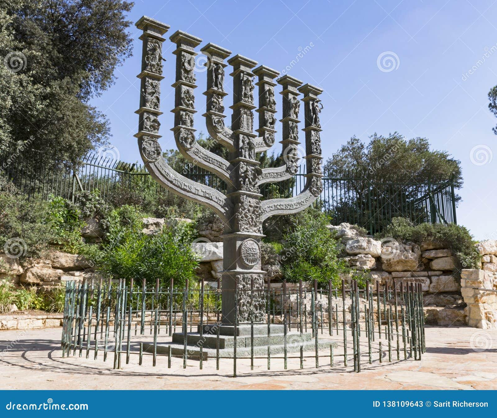 以色列议会犹太教灯台在耶路撒冷