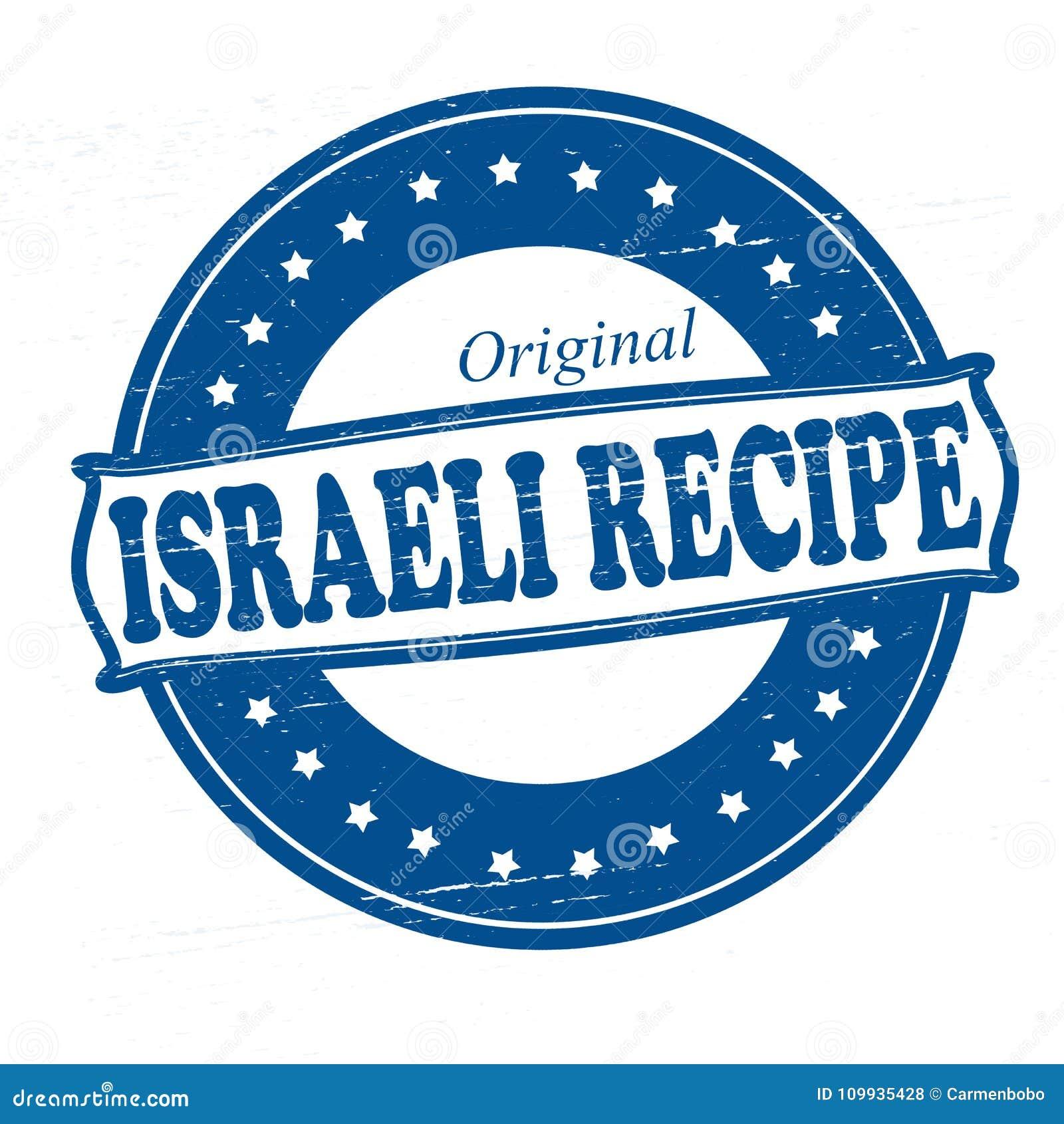 以色列食谱