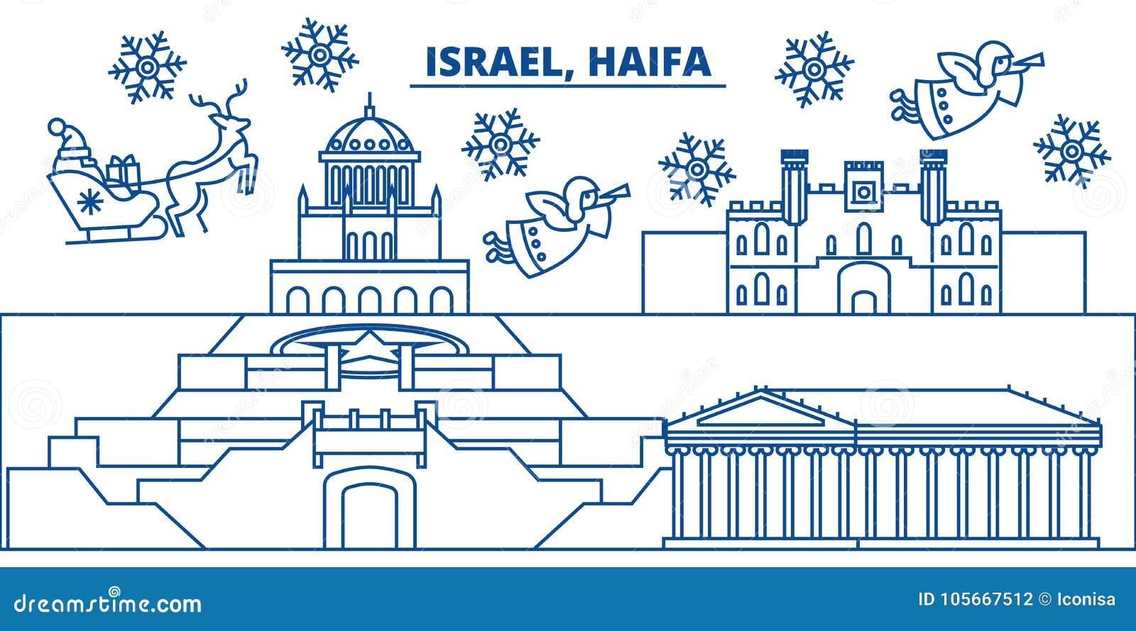 以色列,海法冬天城市地平线 圣诞节愉快的快活的新年度