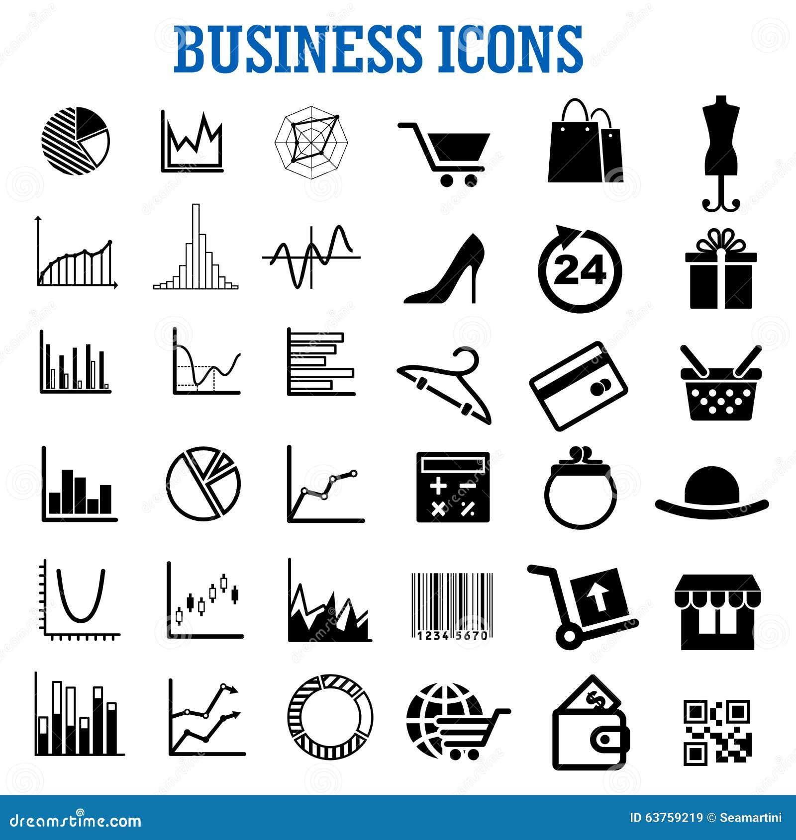 企业、财务、购物和零售平的象