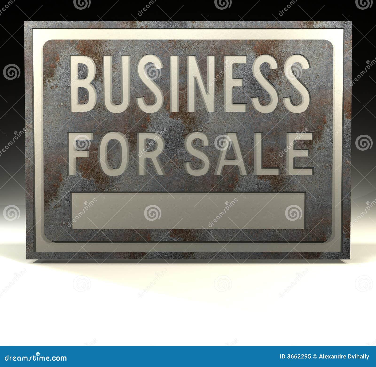 企业信息销售额符号