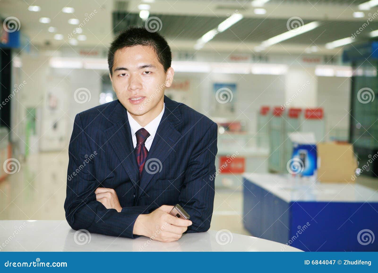 企业藏品人移动电话年轻人