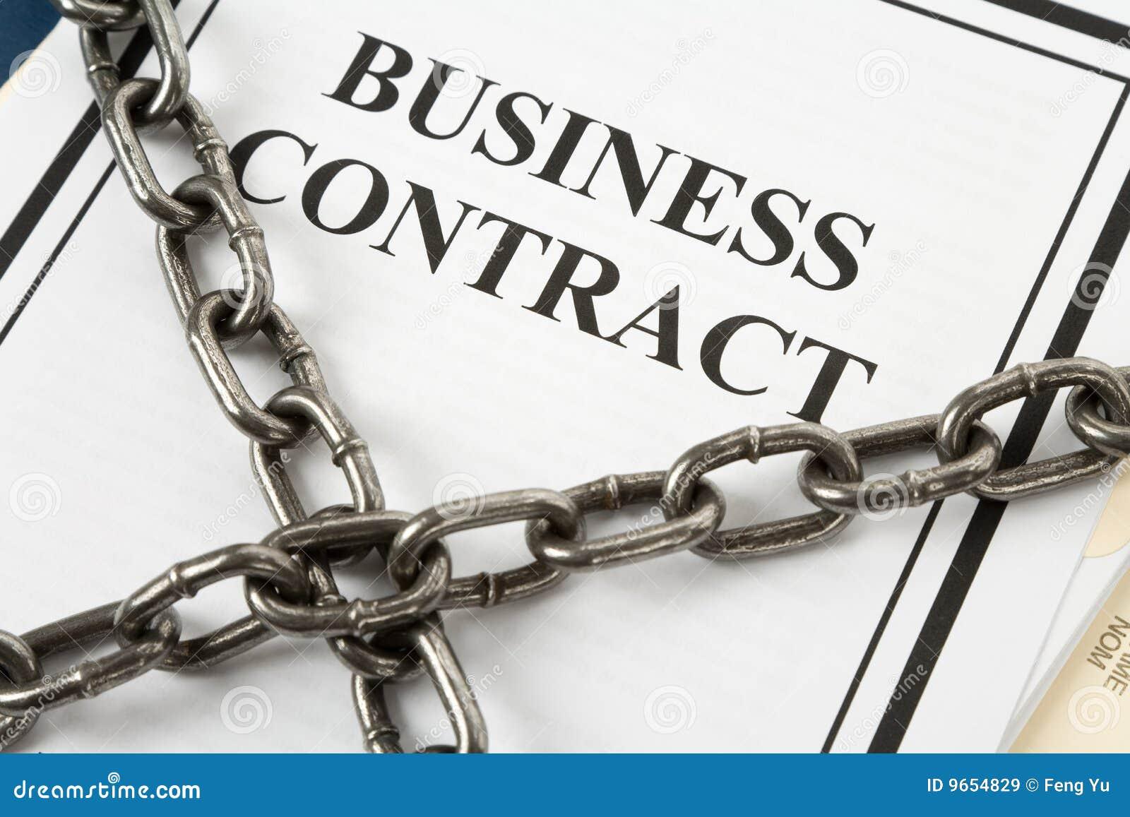 企业链合同
