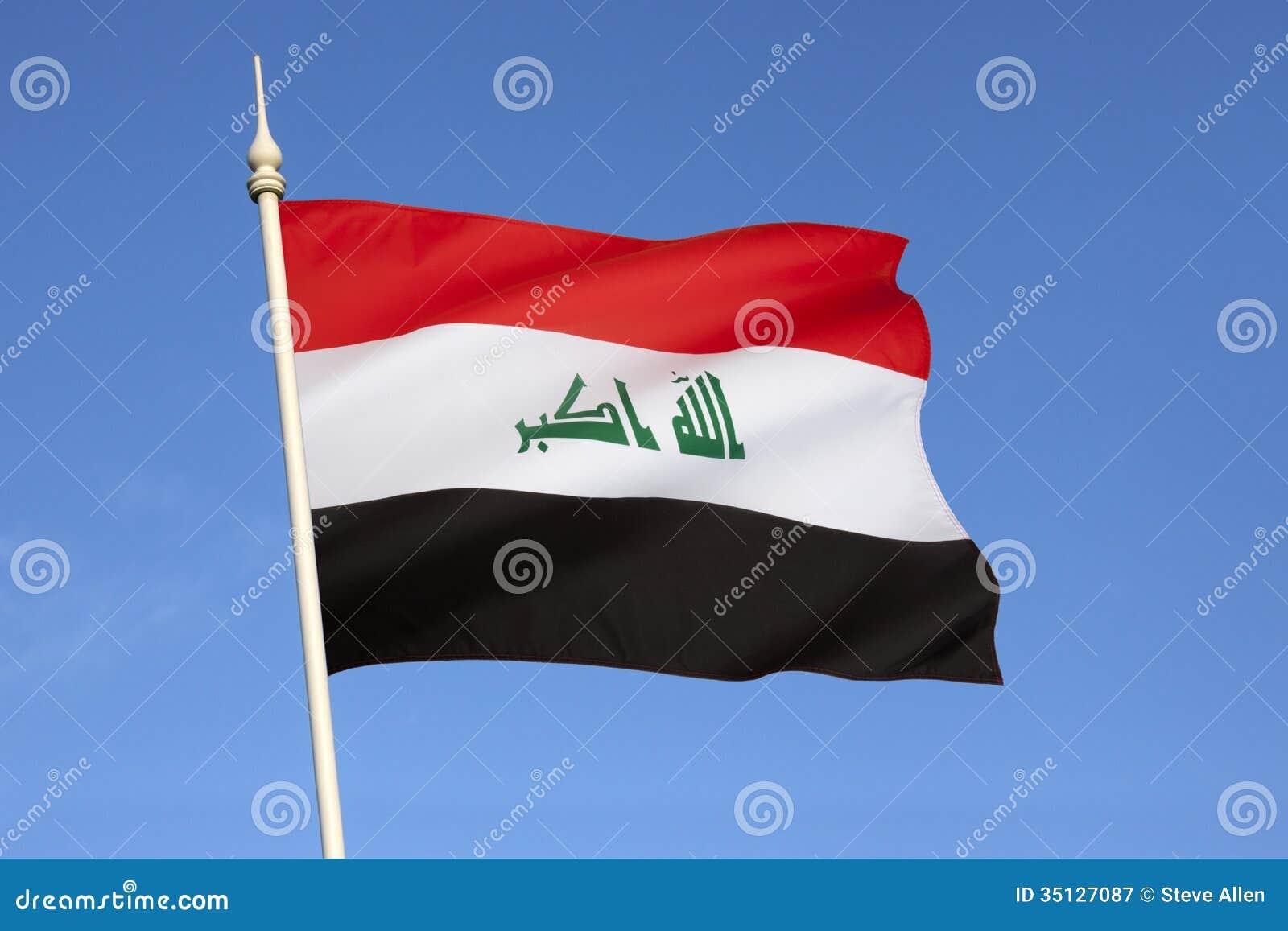 伊拉克的旗子