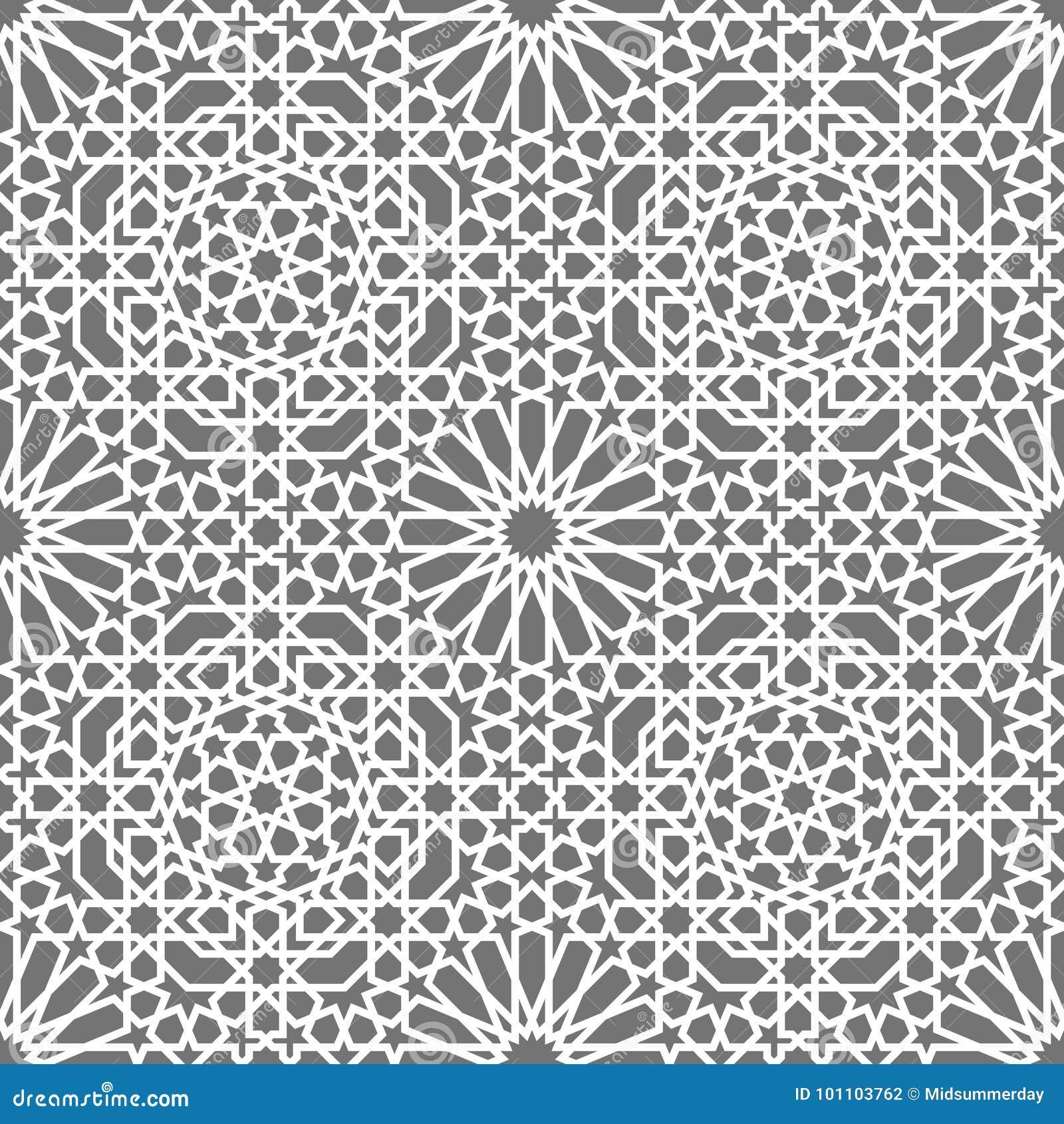 伊斯兰教的无缝的传染媒介样式 根据传统阿拉伯艺术的白色几何装饰品 东方回教马赛克