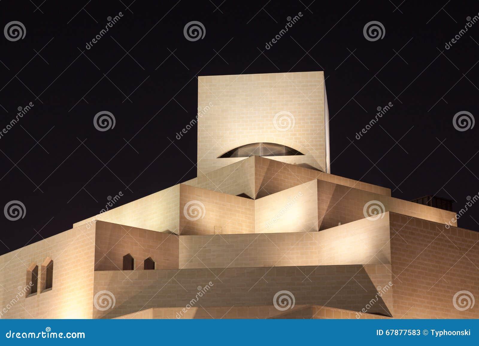 伊斯兰教的艺术博物馆在多哈,卡塔尔