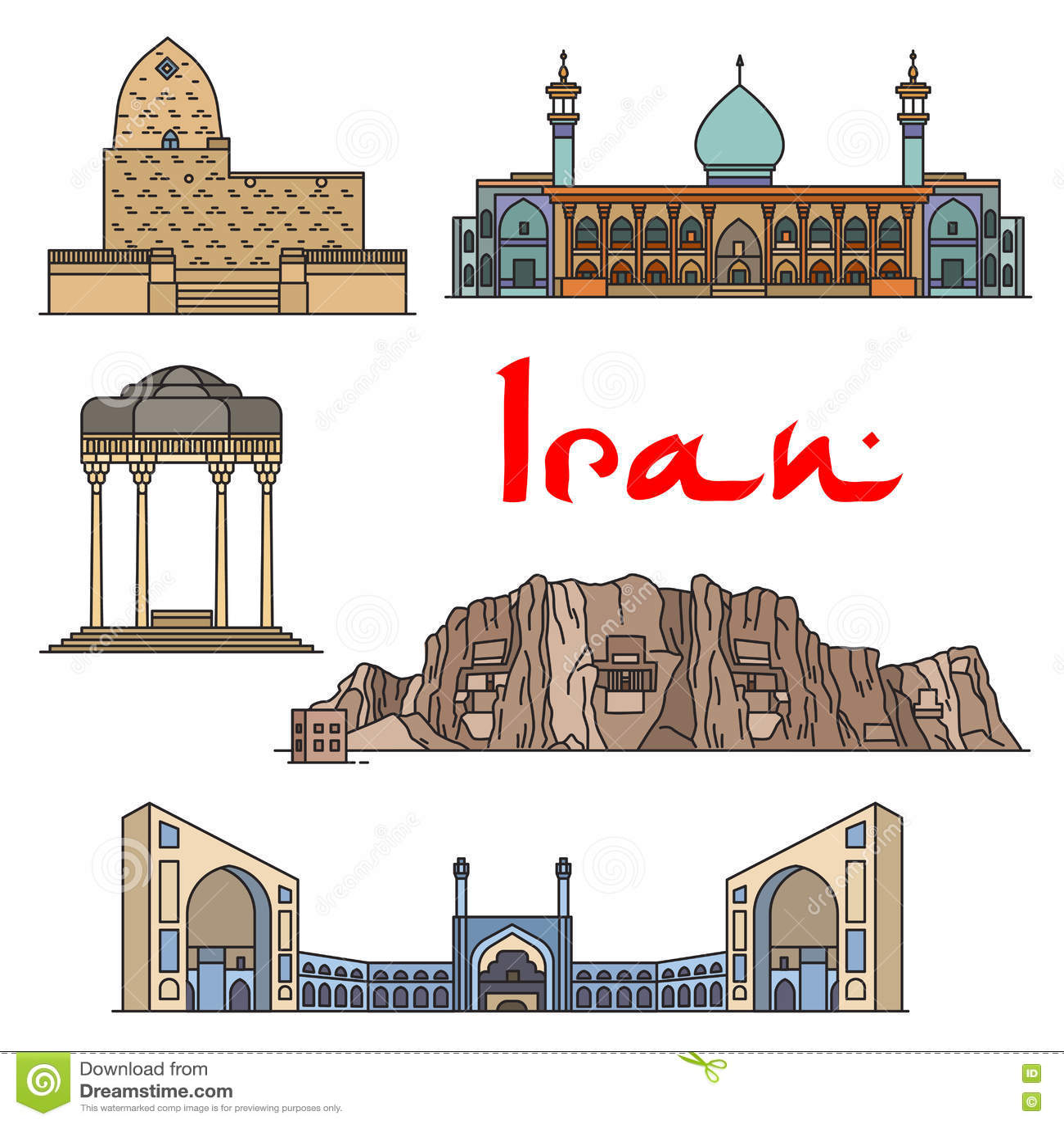 伊朗建筑学地标, sightseeings