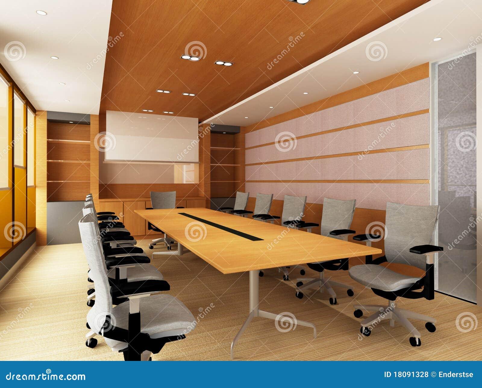 免版税库存照片 会议办公室空间