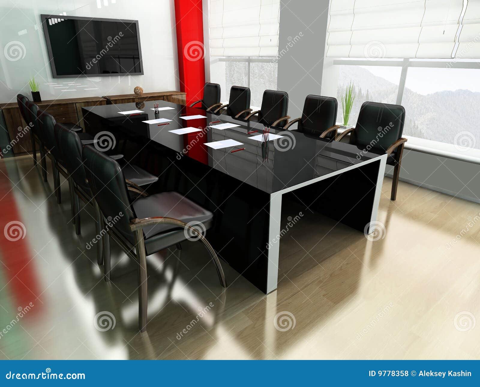 会议现代空间