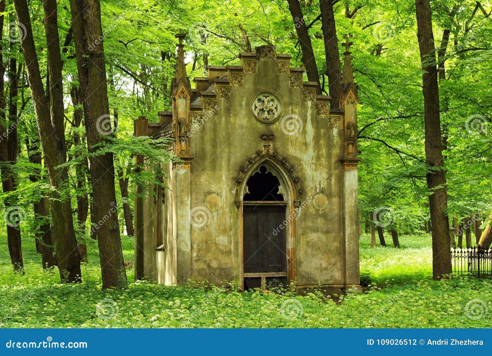 伟大的公墓大墓地在里加,拉脱维亚