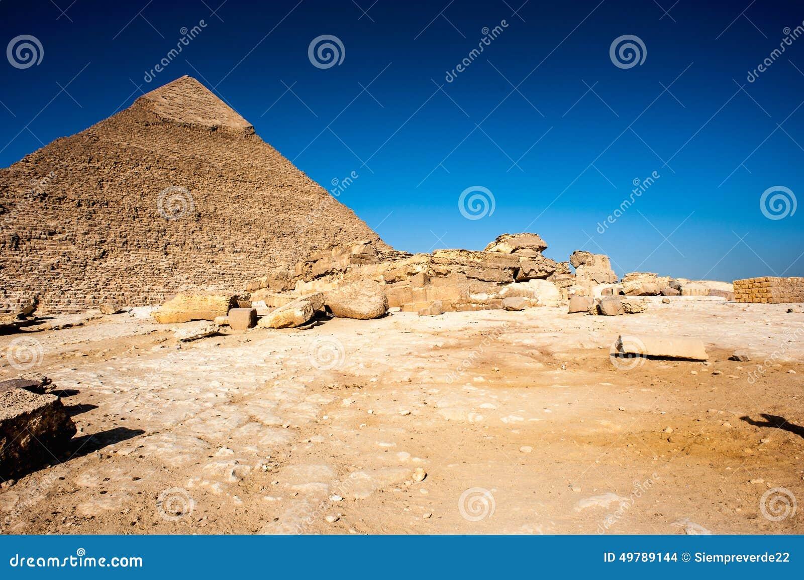 伟大的金字塔埃及小学北师大版4年级数学说课稿图片