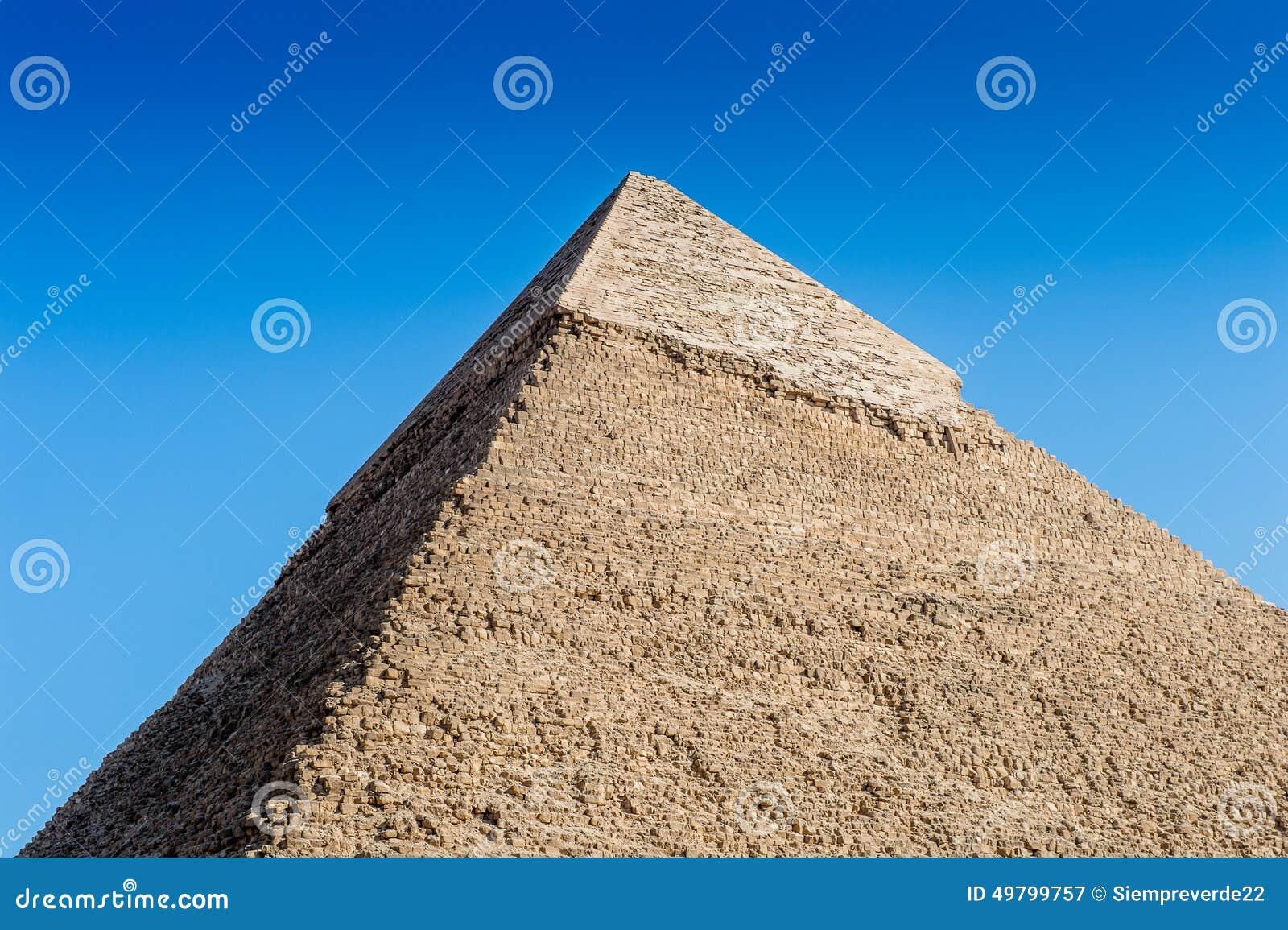 伟大的金字塔埃及幼儿园反思效果备课图片