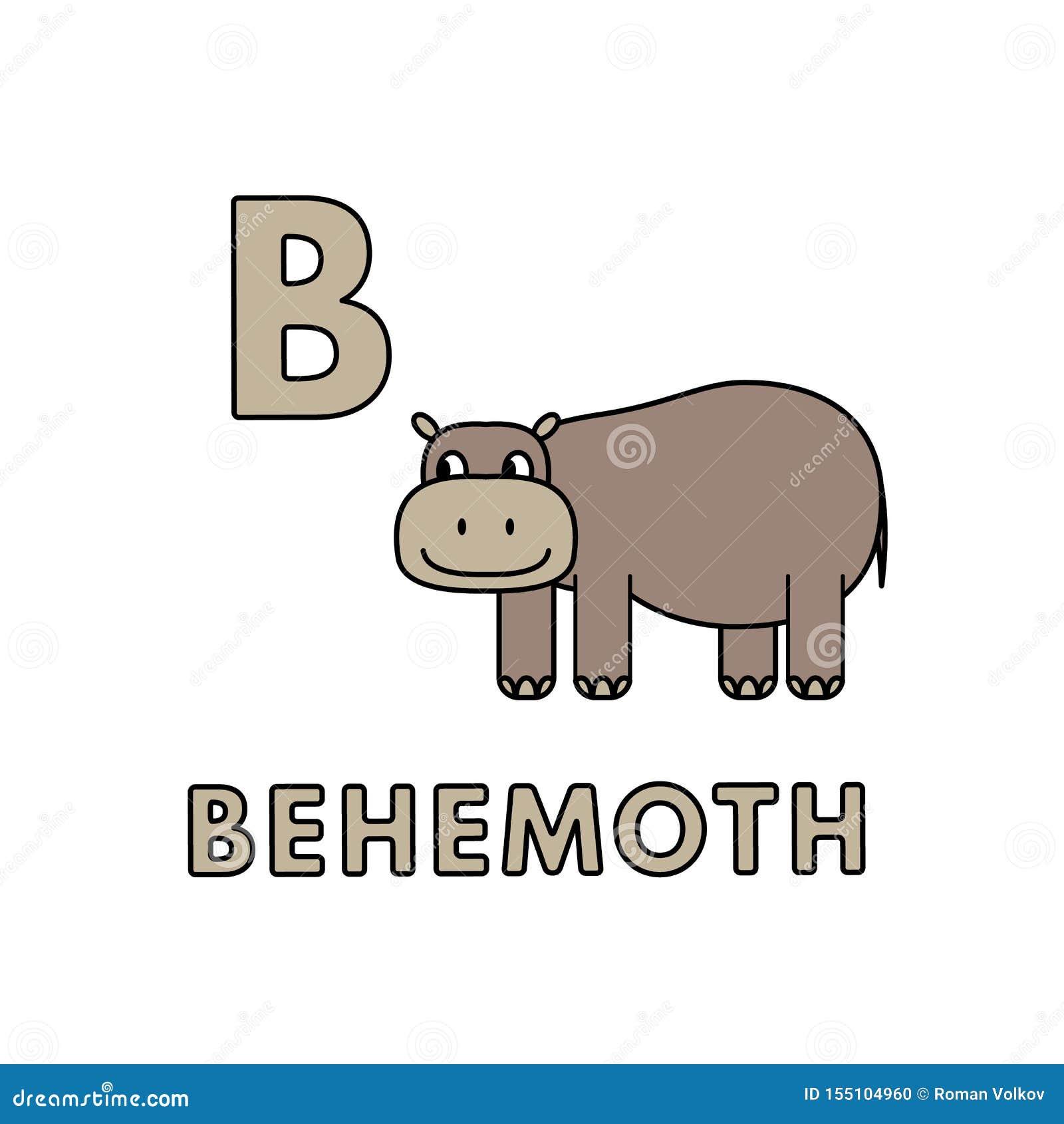 传染媒介逗人喜爱的动画片动物字母表 巨兽例证