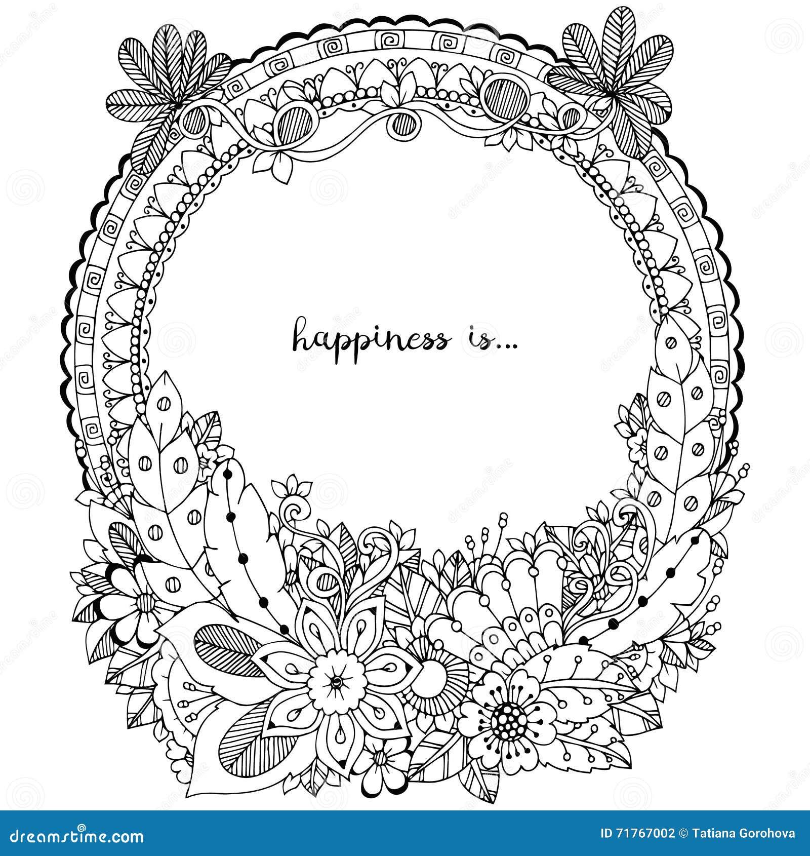 传染媒介例证禅宗缠结,乱画围绕与花的框架,坛场 成人的彩图反重音 黑色白色