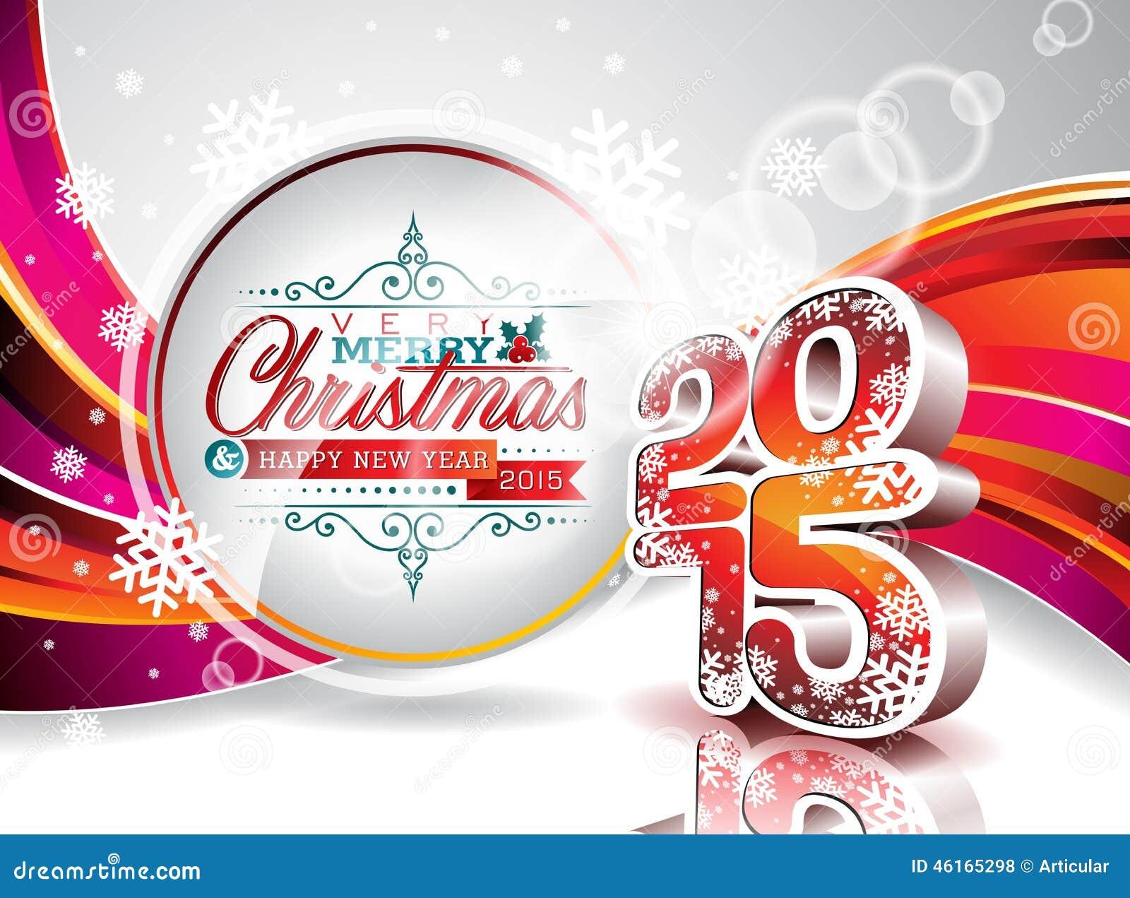 传染媒介新年快乐2015五颜六色的庆祝背景
