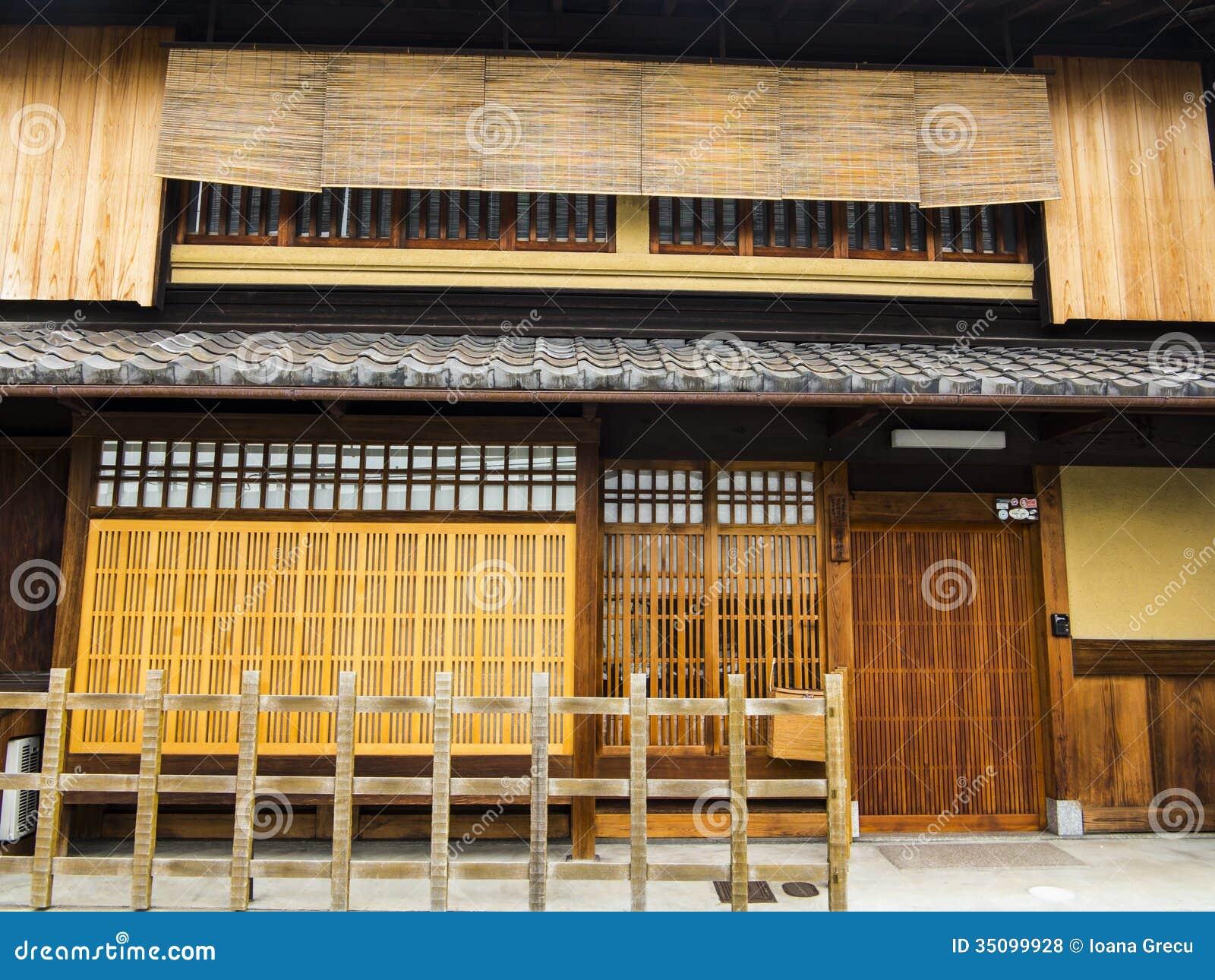 传统日本房子