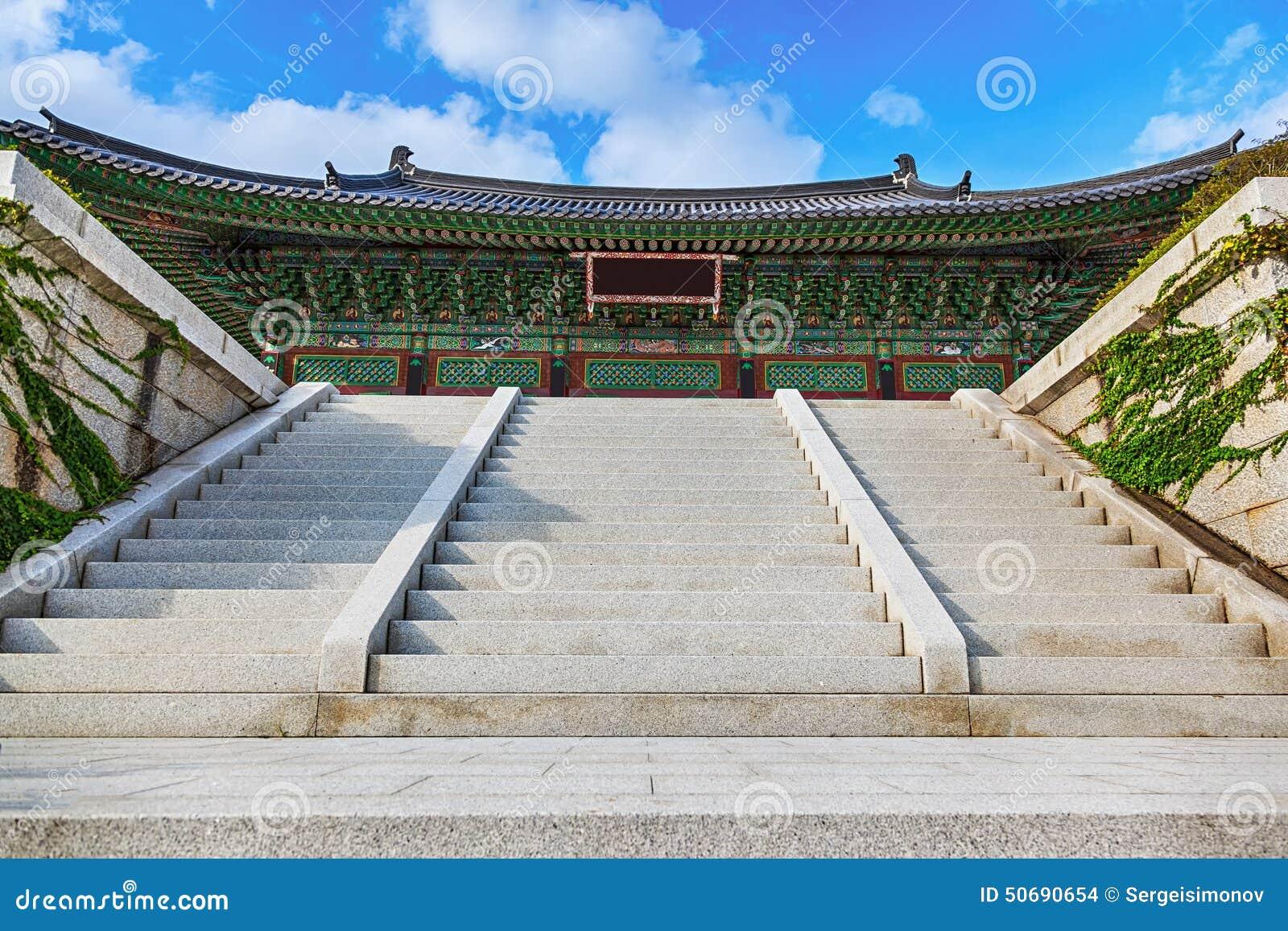 Download 传统建筑学老大厦宫殿在韩国 库存照片. 图片 包括有 镇痛药, 传统, 聚会所, 修士, 自治权, 文化 - 50690654