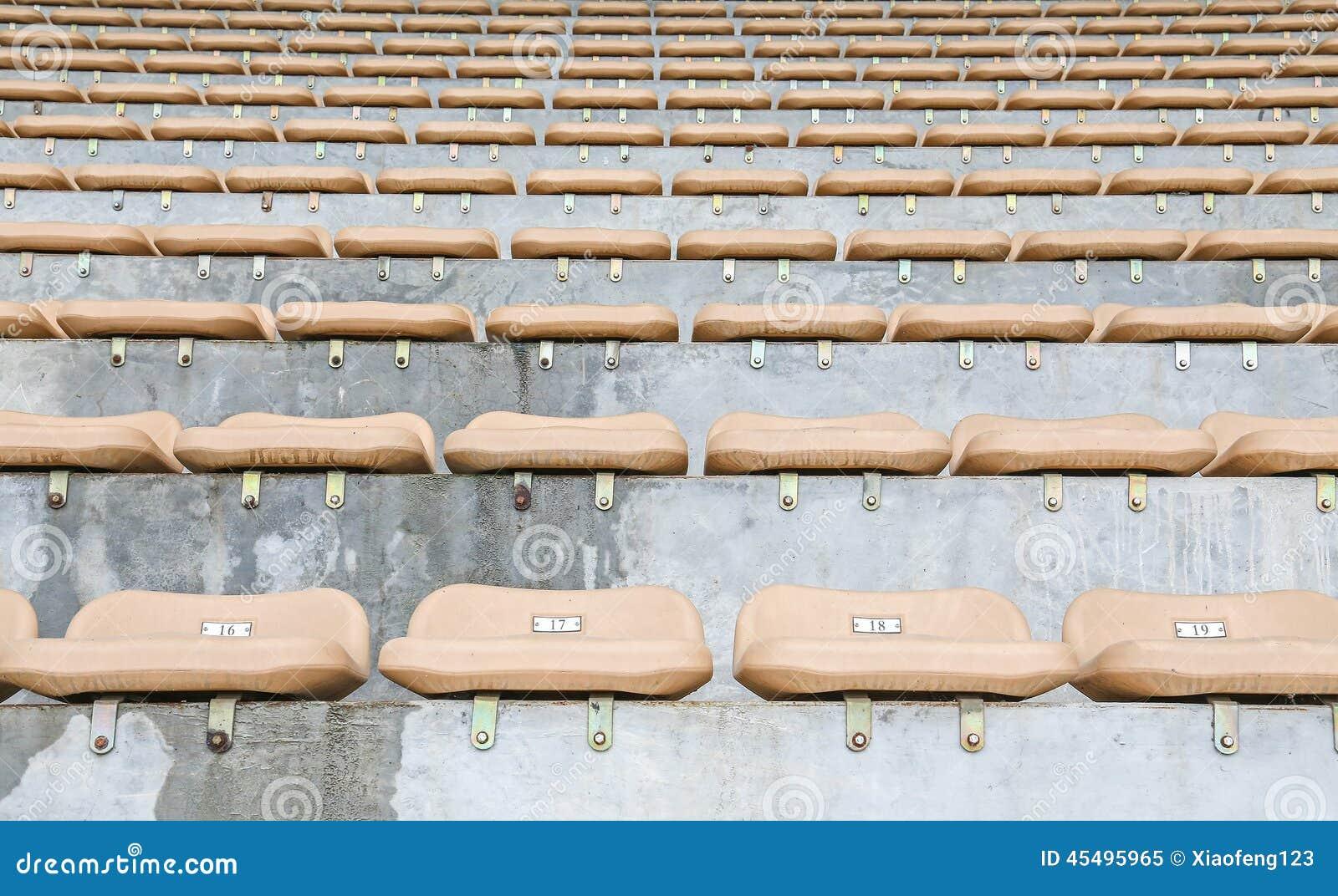 位子在体育场内