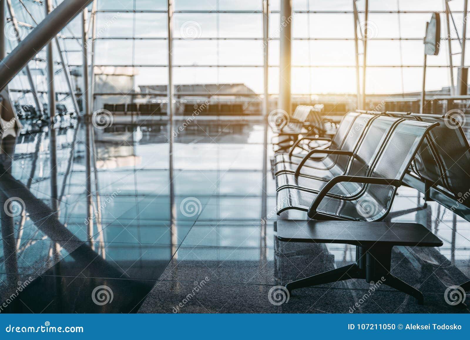 位子金属行在机场终端